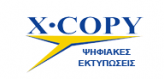 X Copy logo